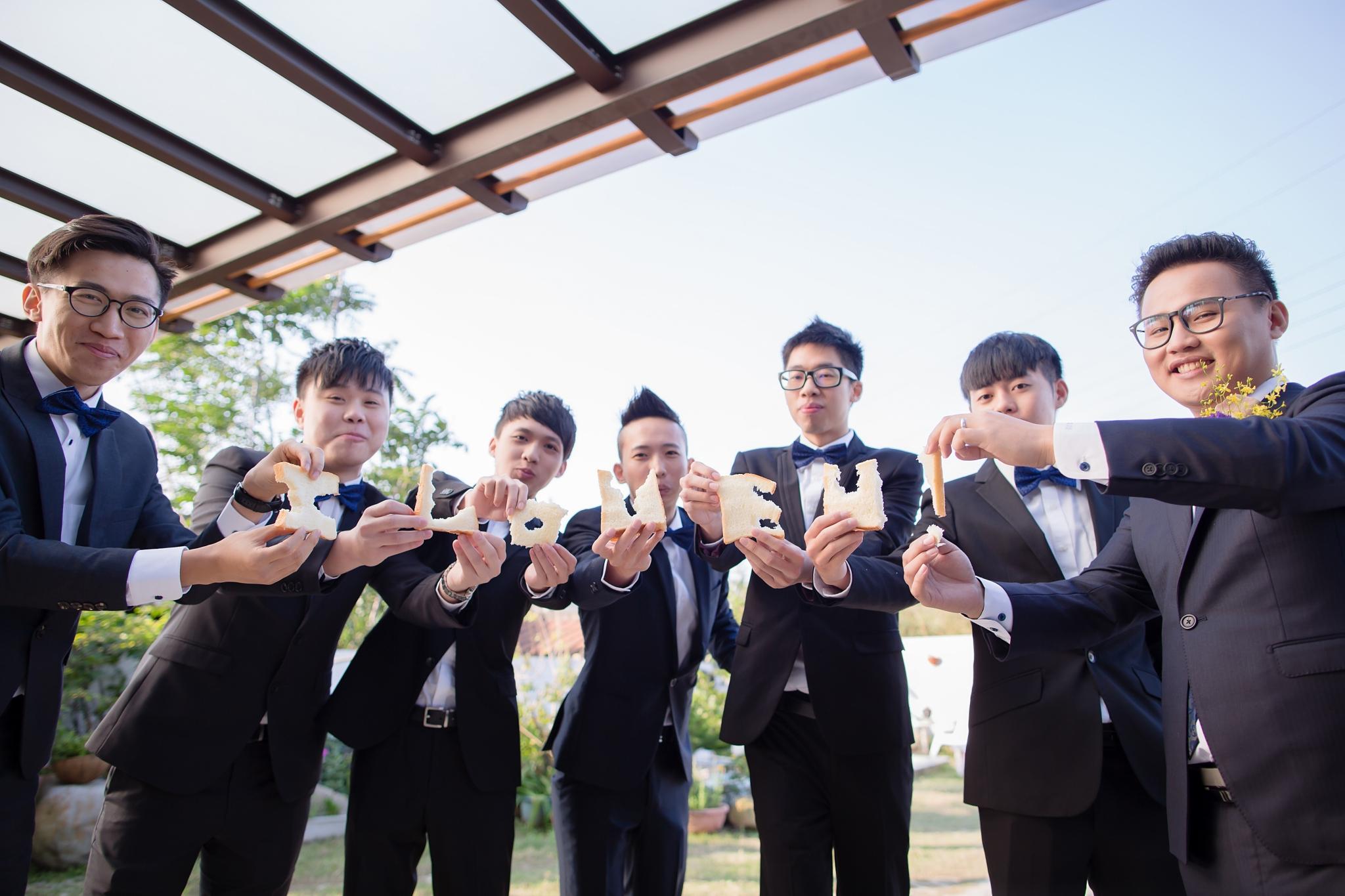 020-wedding