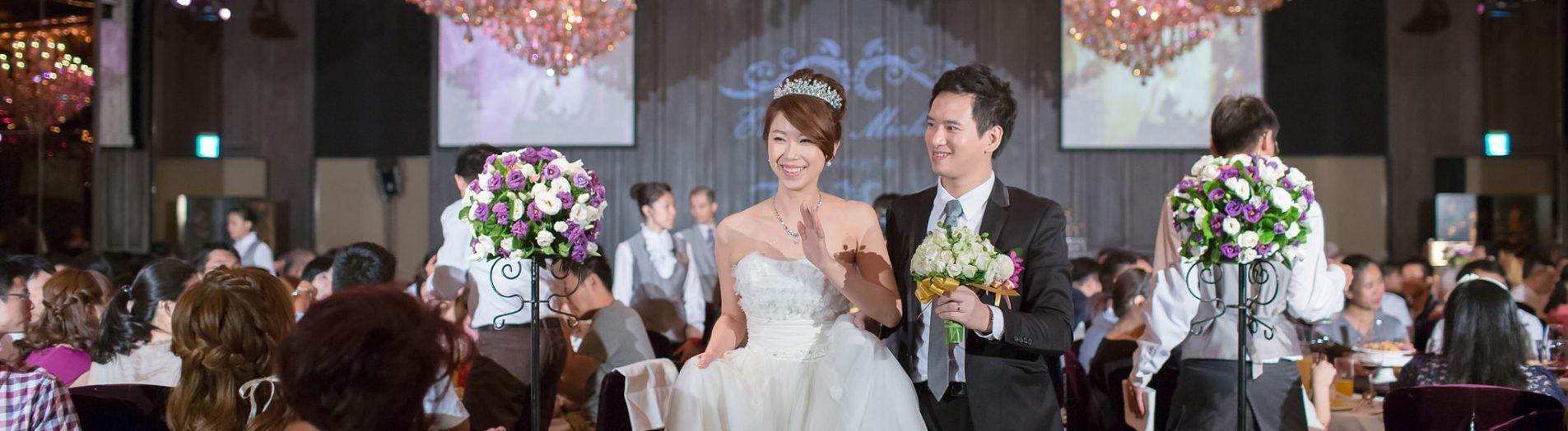 婚攝|四葉草婚禮紀錄 Eric + Michelle
