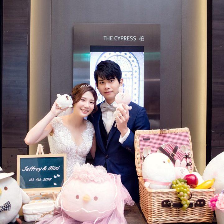 台北婚攝|Jeffrey + Mini Claire|寒舍艾麗|婚禮紀錄